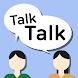 맞춤 톡톡 : 맞춤법 퀴즈