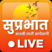 Suprabhat Marathi Social, Social Updates