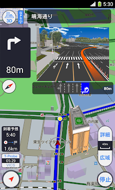 LEXUS smartG-Linkのおすすめ画像2