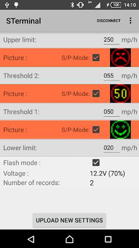 sterminal screenshot 2