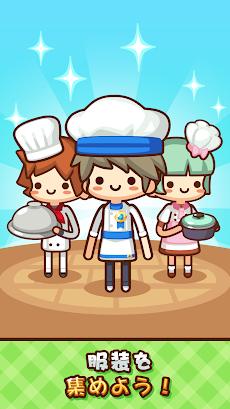 料理の時間 - 目指せ!世界一の料理マスター! お手軽クッキングのおすすめ画像3