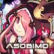 アルケミアストーリー MMORPG - Androidアプリ