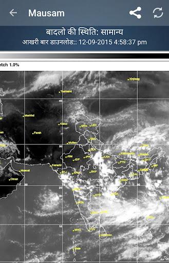 Mausam - Indian Weather App  Screenshots 2