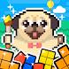 旅犬 - Androidアプリ