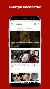 Reds TV – фильмы, сериалы, кино онлайн 1.0.0