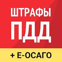Ру.пдд Авто Штрафы 2013