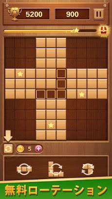 ウッドブロックパズル - 無料の古典的な脳パズルゲームのおすすめ画像2