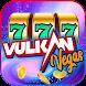 Vulkan Vegas リアルマネーのオンラインカジノ
