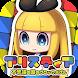 ブロックパズル×箱庭 アリスティア - Androidアプリ