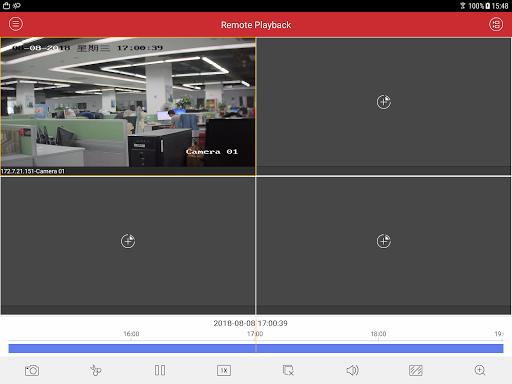 iVMS-4500  screenshots 6