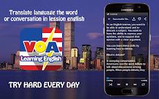 VOAの英語を学ぶのおすすめ画像3