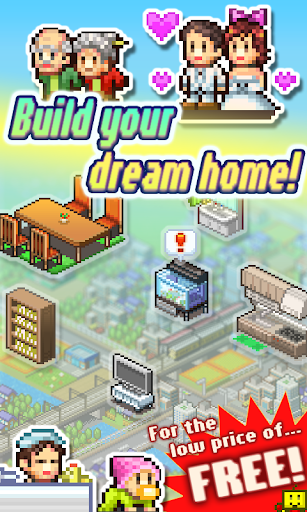 Dream House Days  screenshots 9