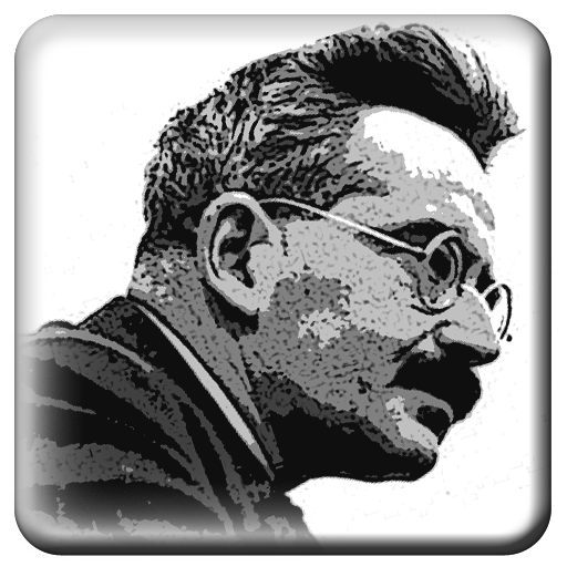 Walter Benjamin Quotes For PC Windows (7, 8, 10 and 10x) & Mac Computer
