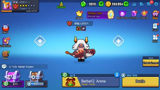 BarbarQ 1.0.1602 Screenshots 1