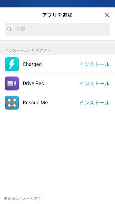 TOYOTA SmartDeviceLink for DHのおすすめ画像3
