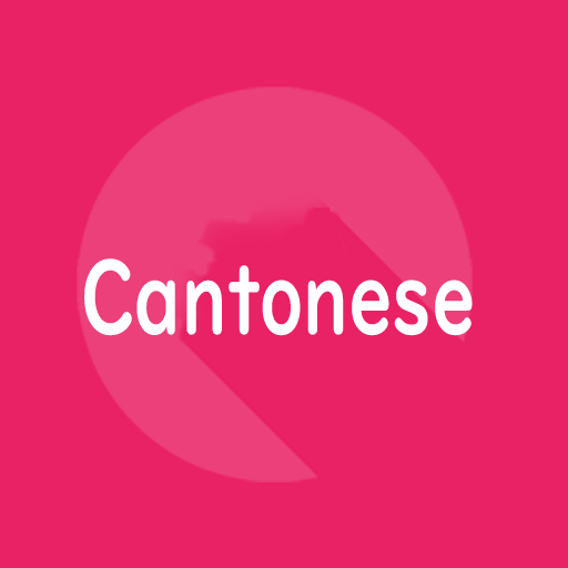 Cantonese Word Phrase Book 1000 App Su Google Play