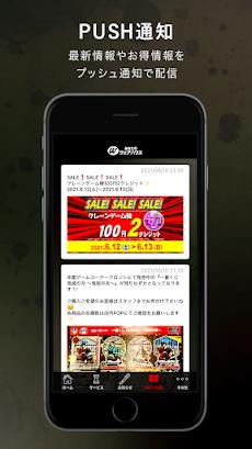 あなたのウェアハウス公式アプリのおすすめ画像4