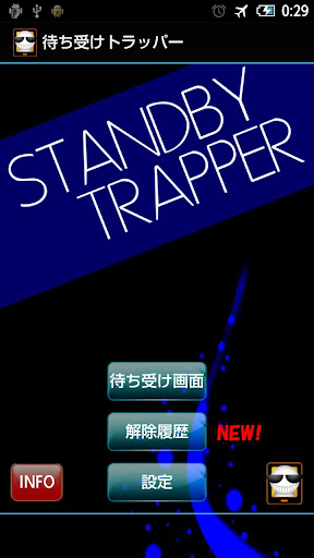 Standby Trapper For PC Windows (7, 8, 10, 10X) & Mac Computer Image Number- 5