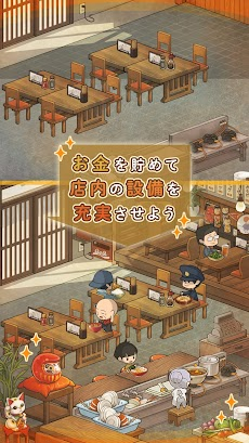 思い出の食堂物語2 〜心にしみる昭和シリーズ〜のおすすめ画像3