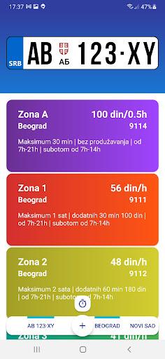 Parkomat - SMS Parking  screenshots 1