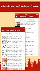 Tu Hoc Tieng Trung For Pc – Latest Version For Windows- Free Download 2