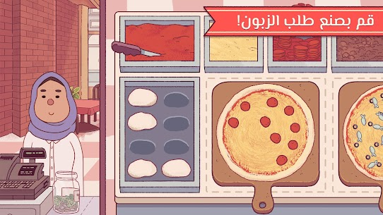 بيتزا جيدة, بيتزا رائعة – محاكاة لمطعم بيتزا 1