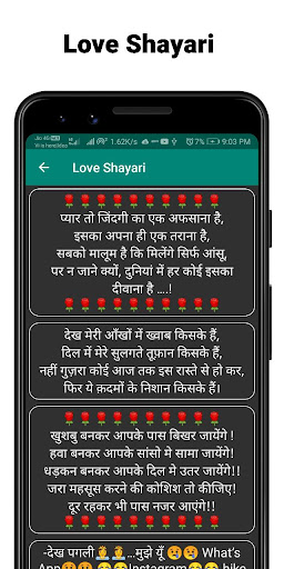 2020 Shayari - Hindi Shayari - Shayari 2020 u0936u093eu092fu0930u0940 screenshots 3