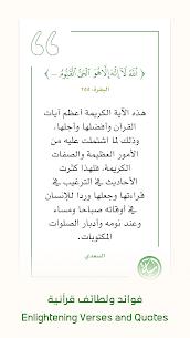 Ayah: Quran App v5.3.1 MOD APK (Full Version) 4