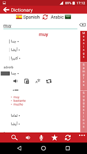 Arabic – Spanish : Dictionary & Education 5.2 APK with Mod + Data 2