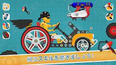 クールカーズ - 子供のためのレーシングゲームのおすすめ画像3