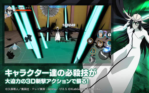 BLEACH Soul Rising  screenshots 4
