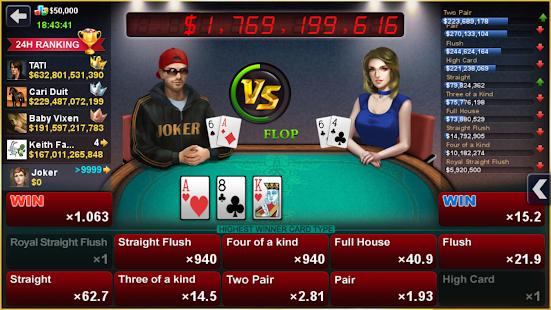 DH Texas Poker - Texas Hold'em 2.8.5 Screenshots 8