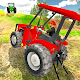 Tractor Trolley Game para PC Windows