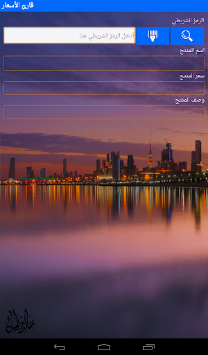 AlShuhada For PC Windows (7, 8, 10, 10X) & Mac Computer Image Number- 17