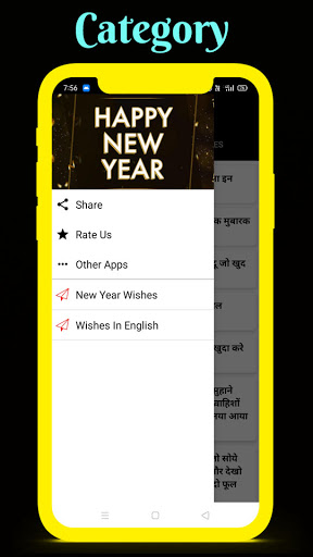 Happy New Year Wishes With Images 2021 1.0.3 Screenshots 7