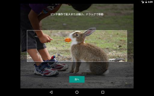 Google Japanese Input 2.25.4177.3.339833498-release-arm64-v8a Screenshots 22