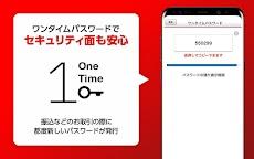 三菱UFJ銀行のおすすめ画像3