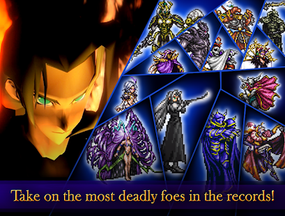FINAL FANTASY Record Keeper Screenshot