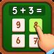 Hyper Math Game - Add, Subtract, Multiply, Divide para PC Windows