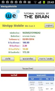 WeAppMobile  Apps on For Pc | How To Install – [download Windows 7, 8, 10, Mac] 2