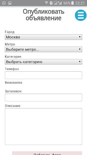 u0416u0435u0440u0434u0435u0448  Screenshots 2