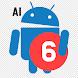 ロト6のアルゴリズム番号生成 - Androidアプリ