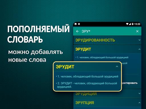 Word Game: Play with Friends Offline & Online  Screenshots 23