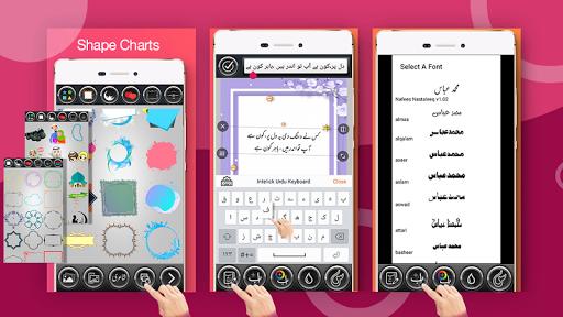 Urdu Stylish Name Maker-Urdu Name Art-Text Editor 1.2.3 Screenshots 12