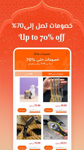 SaraMart -Free Shipping apktram screenshots 4