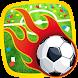 記憶ゲーム - サッカー - Androidアプリ