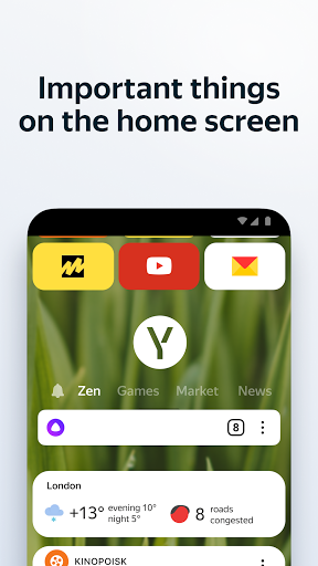Yandex Browser with Protect screenshots 1