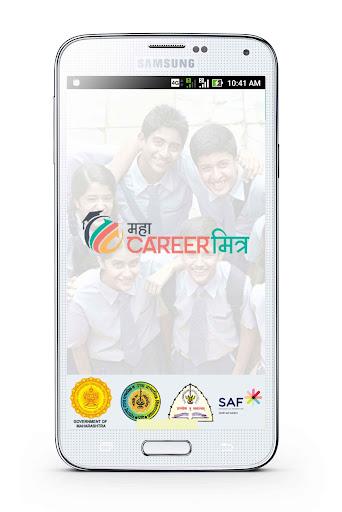 Maha Career Mitra  screenshots 1