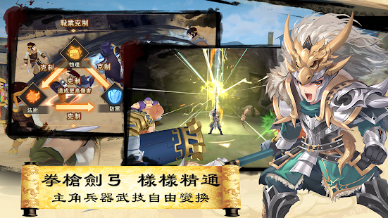 How to hack 三國英雄傳說 Online - 動漫風無雙格鬥 MMORPG for android free
