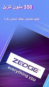 تحميل برنامج ZEDGE مهكر 2022 اخر اصدار 1